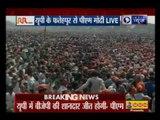 Uttar Pradesh: Prime Minister Narendra Modi attacks Rahul Gandhi and Akhilesh Yadav in Fatehpur