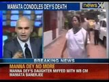 West Bengal ignored legendary singer Manna Dey in last days, says Manna Deys daughter - News X