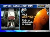 Giant Leap : ISRO to launch India's maiden Mars mission today - NewsX
