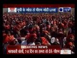 Prime Minister addresses rally in Gonda, Uttar Pradesh