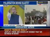 BJP leader Arun Jaitely addresses rally at Gandhi Maidan - News X