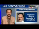 Maharashtra deputy CM Ajit Pawar stokes row with his remarks on rapists - NewsX