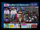 Tonight with Deepak Chaurasia: Why should government not interfere in Triple Talaq issue?