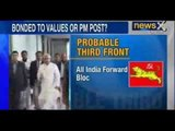 Third Front to hold a convention against communalism in Delhi today - NewsX