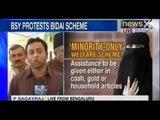 Karnataka Government Bidai scheme : Congress slams B S Yeddyurappa 'Dharna' - NewsX
