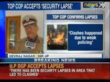 Muzaffarnagar violence: Uttar Pradesh DGP accepts flaws on behalf of his police team - News X