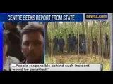 Muzaffarnagar Communal Clashes : Top cop accepts 'security lapse' - NewsX