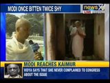 5-tier security cover for Narendra Modi during Bihar visit to meet blast victims - NewsX