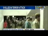 Assam : Militants in Army uniform open fire at villagers, six killed and seven injured - NewsX