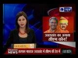 Andar Ki Baat: Who will be the next CM of Uttarakhand; Prakash Pant or Trivendra Singh Rawat?