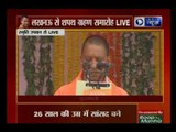 Live Update: Yogi Adityanath takes oath as Uttar Pradesh Chief Minister