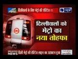 Delhi Metro direct to South Delhi from Old Delhi Monuments