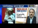 Controversial Diktat irks BJP, protests mounts over DM's order, alleges appeasement politics - NewsX