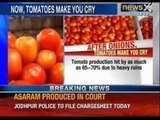 Tomato prices ruling high at Rs 80 per kg - News X