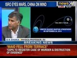 ISRO all set to launch its Mars mission today - News X