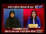 Muslim women seek help from CM Adityanath regarding Triple Talaq