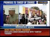 Delhi Elections 2013: Aam Aadmi Party Begins 'Jhadu Chalao Yatra' - News X