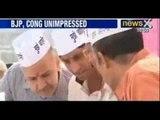 Aam Aadmi Party begins 'Jhadu Chalao Yatra' in Delhi - NewsX