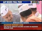 Aam Aadmi Party begins 'Jhadu Chalao Yatra' in Delhi - News X