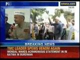 AAM Aadmi party convener Kejriwal starts a 22 day 'Jhadu chalao yatra' - News X
