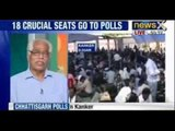 Chhattisgarh Assembly Polls : Bastar goes to polls today under the Naxal gun - NewsX