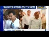 GoM on Telangana meets representatives of political parties - NewsX