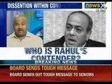 Congress MP Sanjay Singh shares dais with BJP leaders in Rahul Gandhi's backyard Amethi - News X