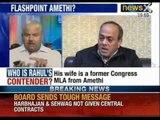 Congress MP Sanjay Singh may fight Rahul Gandhi in Amethi - News X
