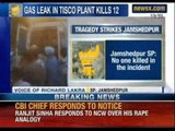 Explosion in Tata Steel's Jamshedpur factory injures six - News X