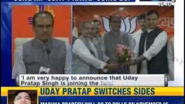Madhya Pradesh Polls : Congress's Rao Uday Pratap Singh quits party, joins BJP - News X