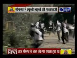 Andar Ki Baat: Government asks Paramilitary Forces to use plastic bullets in Kashmir valley