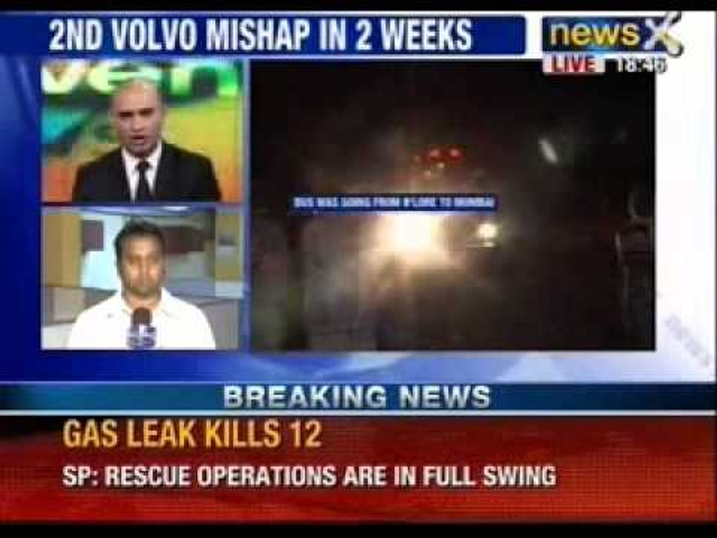 Seven killed as Mumbai-bound Volvo bus catches fire - News X