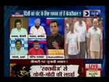 Badi Bahas: Is CM Arvind Kejriwal threatening voters to vote in favour of AAP for MCD Polls?