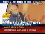 Narendra Modi 'mega' rally in Madhya Pradesh, says Congress unable to see his popularity - News X