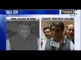 Gujarat Snooping Row : Congress sharpens attack on Modi, demands probe by SC - NewsX