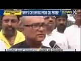 Saradha Scam : Opposition piles pressure on Mamata Banerjee, demand CBI probe - NewsX