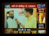 Vinod Khanna passes away: Hansraj Gangaram Ahir  speaks to India News