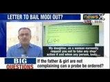Gujarat Snooping Row : No probe needed, writes father to NCW - NewsX
