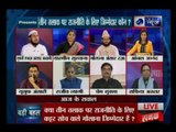 Badi Bahas: Who is responsible for politicising triple talaq issue?