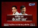 Arvind Kejriwal row: Sacked Aam Aadmi Minister Kapil Mishra seeks lie-detector test