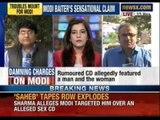Pradeep Sharma alleges Narendra Modi targeted him over a sex CD - News X