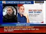 Goa police issues lookout notice against Tehelka's Tarun Tejpal - News X