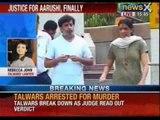 Aarushi Talwar Murder Case: Guilty Verdict in Aarushi Talwar Murder Case - NewsX