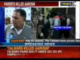 Aarushi Talwar murder case: If Talwars are guilty, they should be punished, say neighbours - NewsX