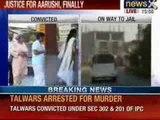 Rajesh, Nupur convicted for the murders of Aarushi Talwar and Hemraj - NewsX
