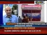 Aarushi Talwar Murder Case: Talwars found guilty, taken to Dasna jail - NewsX