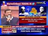 Delhi Assembly Elections 2015: Arvind Kejriwal says 'I am not afraid of the Modi wave'