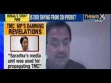 CM Mamata Banerjee battles CD bomb, rejects CBI probe call - NewsX