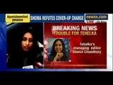 Managing Editor of Tehelka magazine Shoma Chaudhury resigns - NewsX