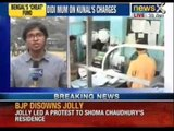 Saradha scam: Mamata puts the blame on Left parties - NewsX
